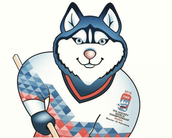 eishockey in russland